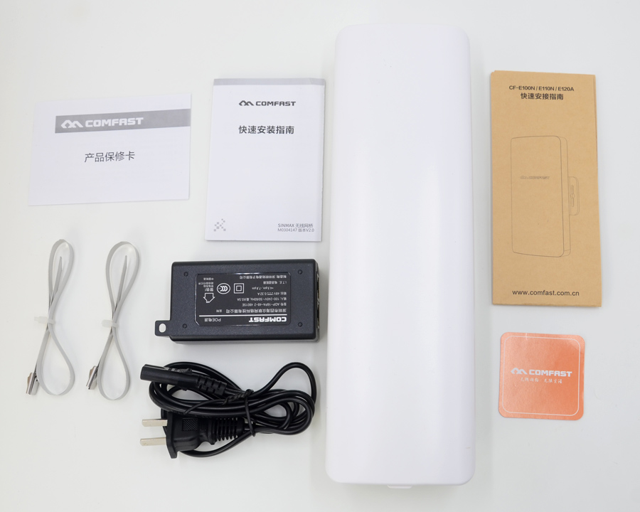 Image 5 - 3 5km Long Distance 300Mbps Outdoor Wifi Router CPE 2*14dBi Wifi Antenna High power 2.4g WIFI Repeater rj45 poe Wireless bridge-in Access Points from Computer & Office