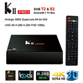 2016 Kii pro Android Tv Box 4 k Android 6.0 2 gb + 16 gb Amlogic S905 DVB-T2 Sintonizador Wifi Apoyo DVB-T2 S2 HDMI2.0 Inteligente Jugador Meidia
