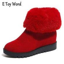 E игрушки слово внутренний рост зимние сапоги Для женщин плюс кашемир толщиной Утепленная одежда Женские снегоступы Повседневное хлопок Обувь