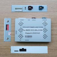 Reversing Module Rear Camera Decoding Track for BMW 1/2/3/4/5/7series X1/ X3/ X4 /X5 Intelligent Reverse Trajectory Tracks