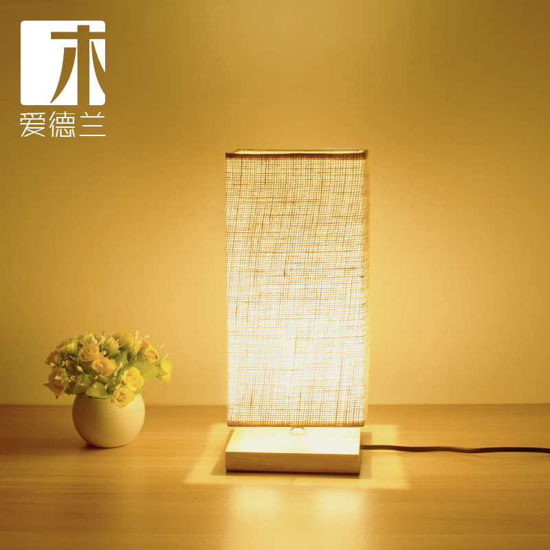 Edward wood lamp] simple bedroom living room solid wood lamp modern modern Chinese study wooden cloth cover lampEdward wood lamp] simple bedroom living room solid wood lamp modern modern Chinese study wooden cloth cover lamp