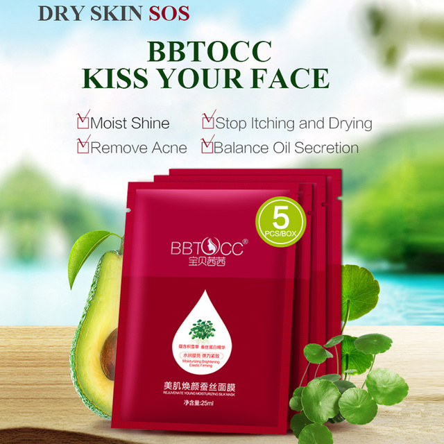 BBTOCC face mask beauty  facial mask anti aging  oil control repair mask skin moisturizing wrinkle free acne scar free mask