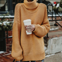 Loose Turtleneck Knitted Sweater 5 Colors