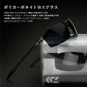 جديد المهنية DAIW الصيد المستقطب النظارات الشمسية الصيد نظارات شمسية HD الصيد الإستقطاب نظارات