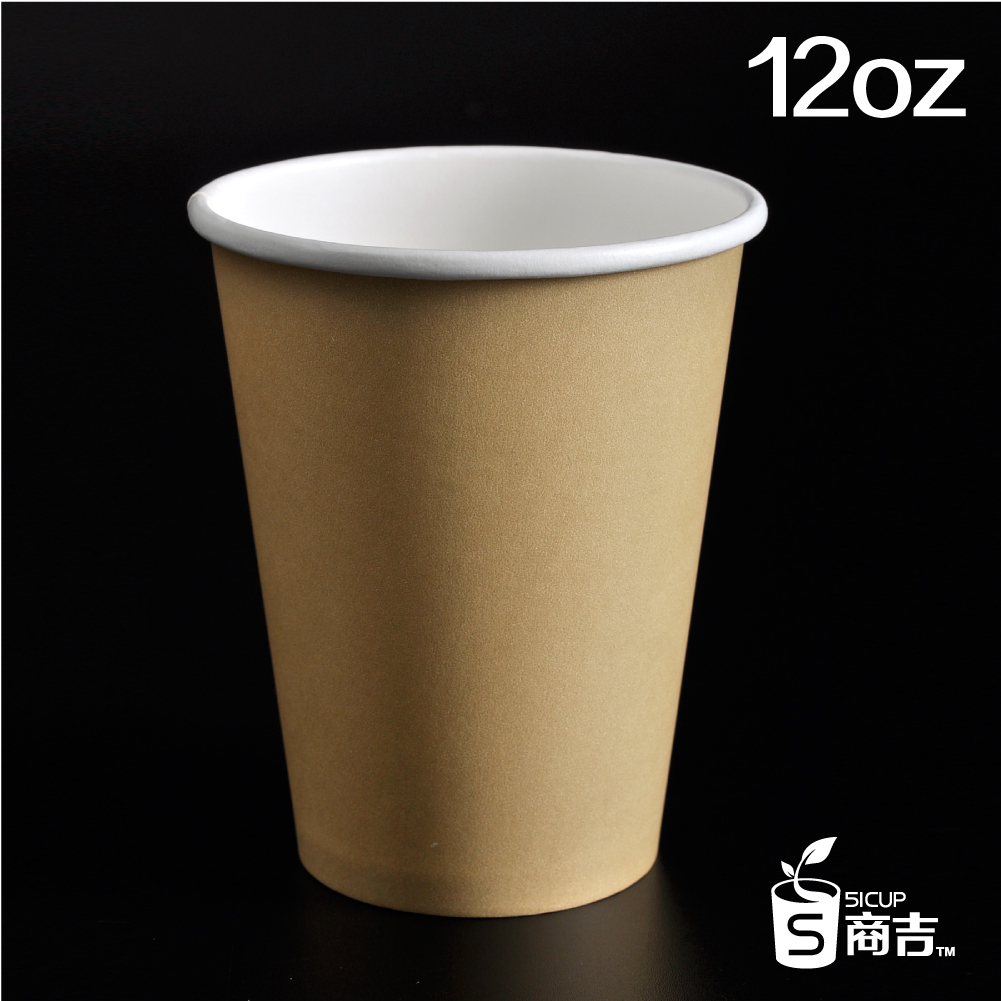 Free Shipping 12oz disposable paper cup paper coffee cups ...
