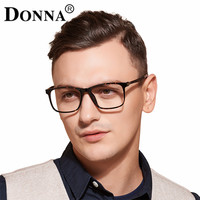 Donna TR90 Men Glasses Frame Vintage Optical Brand Myopia Designer Clear Eyeglasses Frame