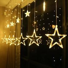 138 LEDS Star Lamp Curtain String Light 220V Garland Christmas Holiday Fairy Lights Wedding Birthday Party Decoration Lights недорого