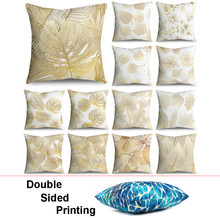 Double-Sided Printing Golden Flowers Leaves Pillow Case Throw Pillows Microfiber Soft Decorative Cushion Cover For Sofa Pillows(China)