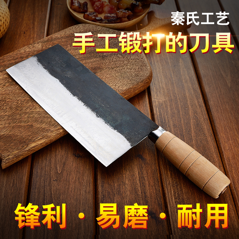 QinS Handmade Forged Kitchen Knife Mulberry Slicing Knife Professional Chinese Style Chef Cutting Meat Vegetable Knife