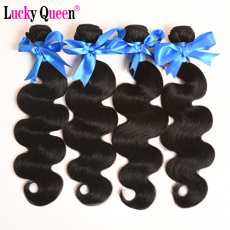 Lucky Queen Hair Products Brazilian Body Wave Bundles 100% Human Hair - Menneskehår (sort)