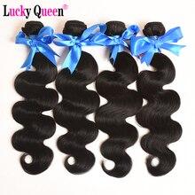 цена на Lucky Queen Hair Products Brazilian Body Wave Bundles 100% Human Hair Extensions 4 Bundles Deal Non Remy Hair Weave Bundles