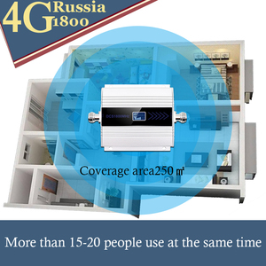 Image 5 - 4g Internet signal Repeater 1800 DCS cellular amplifier gsm repeater 2g 4g 1800mhz GSM Mobile Signal Booster 4g signal amplifier
