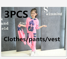 kids clothes Children s clothes girls spring autumn winter outfit children three piece suit new 2016