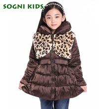 Дети Девочки зима пуховик одежда давно Талии Лоскутное печати леопарда Верхняя Одежда детей девочек толстые хлопка-ватник пальто