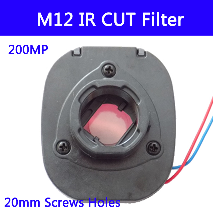 10pcs/ M12 IR Cut Filter IR-CUT Double Filter Switcher For Cctv IP AHD Camera 2MP Day/night 20MM Lens Holder 7212