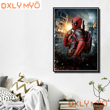 Full Square Drill 5D DIY Diamond Painting Deadpool Wade Wilson Art Picture Embroidery Cross Stitch Home Decor Gift