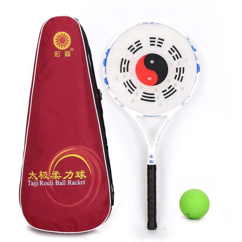 Poignée en carbone Tai Chi jeu de raquette à balle souple cadre en carbone ensembles de boules Rouli nouveau Design amélioré boules Rouli avec sac - 6