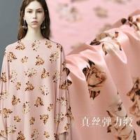 135cm silk rose fabric satin 16mm digital inkjet silk stretch satin fabric meter shirt dress pink fabric wholesale silk cloth