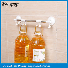 POSEPOP Bathroom Kitchen Wall 7 Hooks Powerful Vacuum Suction Cup Hanger Hooks For Home Decorate Robe Hooks Towel Racks