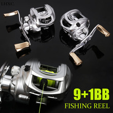 Metal Silver Road Sub Water Wheel Handle Right Left Hand Toad 9+1 BBs And 7:1 High Speed Fishing Reel