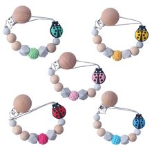 Silicone Pacifier Clip Wooden Bead Dummy Holder Cute Ladybug Beads Clips Soother Chains Baby Teething Toy