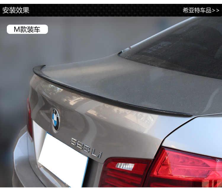 תתאים עבור BMW X5 520li528li535li525lli F10 M5 P אחורי אגף ספוילר כנף אחורית סיבי פחמן שונה