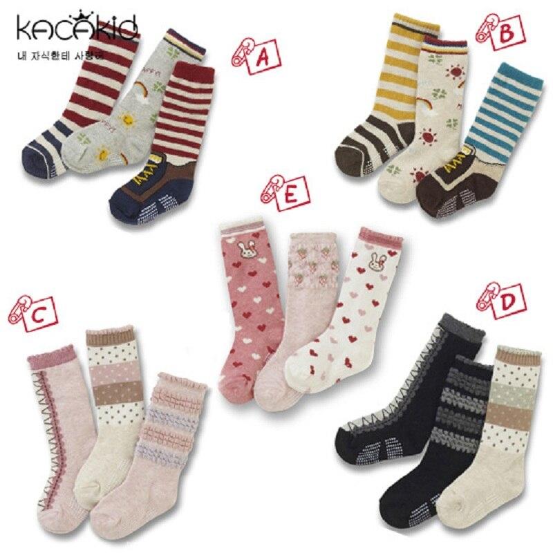 Kacakid bebé algodón niños calcetín antideslizante calcetín NIÑOS ...