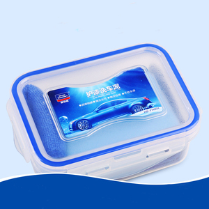 Image 3 - Magic Auto Car Cleaning Clay Bar Washing Clean Care Tools Car Truck Blue Cleaning Washing Mud Car Washer