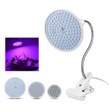 60 126 200 leds grow light with Clip holder plants Phyto Lamps E27 flower hydroponics system indoor garden greenhouse EU Plug(China)