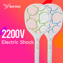 купить YAGE Electric Mosquito Swatter Mosquito Killers Pest Control Bug Zapper Reject Racket Trap Home Tool 2200V Electric Shock 400mAh дешево