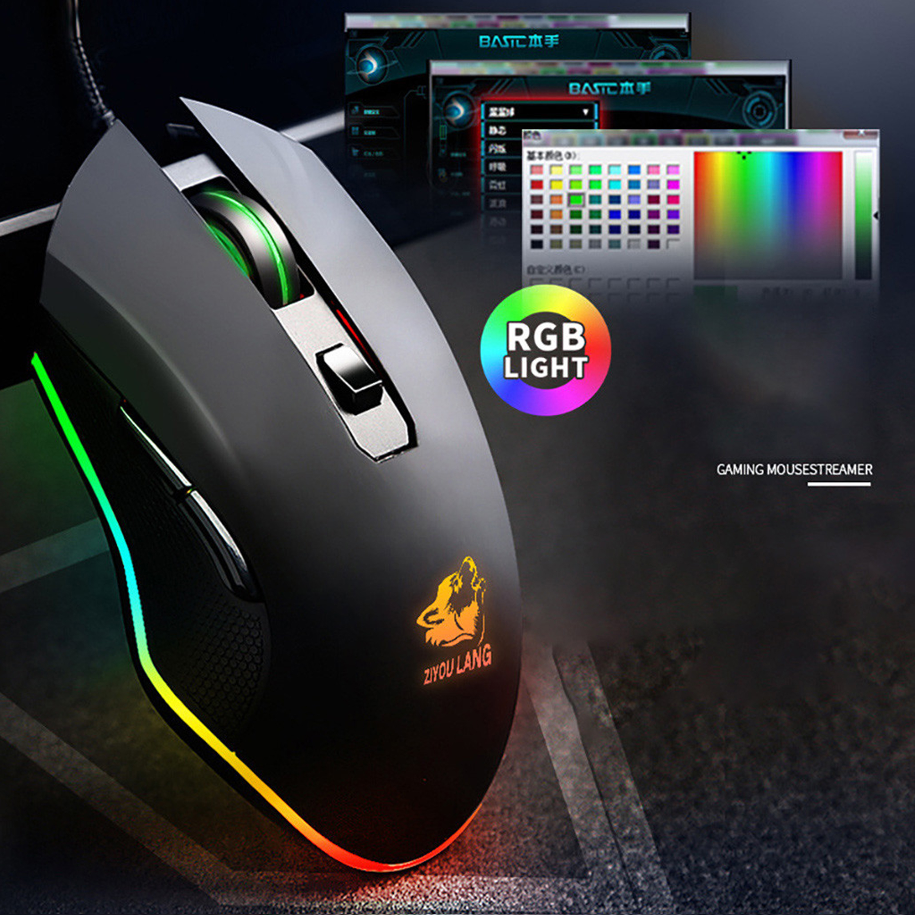 RGB Gaming Mouse USB Wired 6 Buttons 3200DPI Optical Click Computer Mouse Gamer Mice For PC Laptop Notebook Game Mice