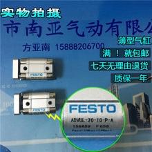 ADVUL-20-10-P-A festo тонкий тип цилиндр воздуха пневматический компонент инструменты воздуха
