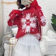 FENGGUILAI Autumn  Winter New Cashmere Snowflake Sweater Women's High Collar Loose Pullover Lazy Wind Sweater Large Size Was Thi