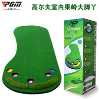 PGM положить зеленый Подлинная Крытый Гольф положить коврик упражнения для больших ног Бесплатная доставка
