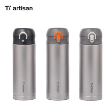 Tiartisan 400ml Titanium  vacuum bottle portable car self-driving kettle