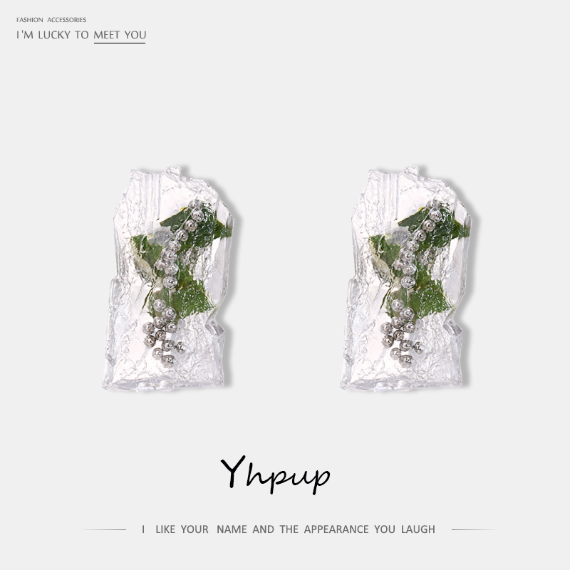 Yhpup Trendy Brand Personality Resin Acrylic Stud Earrings Leaf Plant Charm Jewelry for Women Party Brincos S925 Accessories New