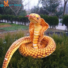 BOOKFONG 2.5 meters simulation gold python snake plush toy doll boa constrictor snake toy kids gift home decoration