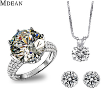 MDEAN Luxury Wedding Jewelry Sets AAA Zircon bague Engagement vintage Ring+Earring + Pendant fashion Accessories