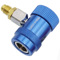 For Jaguar/Land Rover Car Air Conditioning System Red/Blue R1234yf 1/4 SAE Connector 1 Piece/Pair High/Low Side Manual Coupler