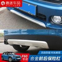1 компл. переднего бампера аварии бар задний бампер защитная пластина защиты Наклейки тюнинг автомобилей для BMW MINI countryman F60