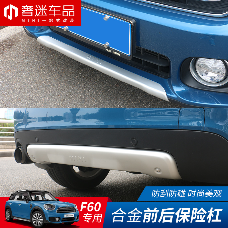 1set Front bumper crash bar Rear bumper protection plate protection car stickers car styling for BMW MINI countryman F60