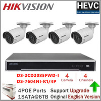 Hikvision Video Surveillance H.265 Network Bullet 8MP IP Camera DS 2CD2085FWD I 3D DNR Security Camera