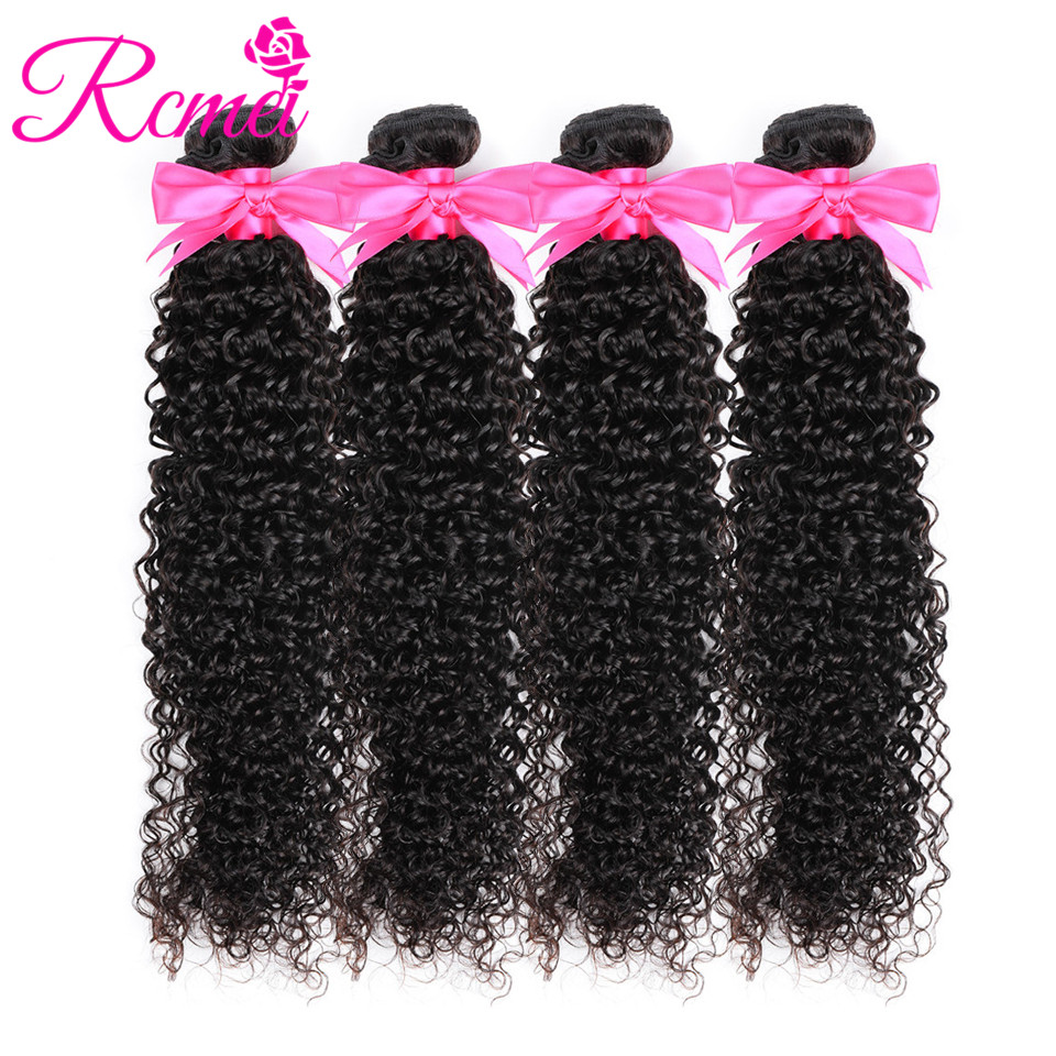 Rcmei Kinky Curly 4 Bundles Deal Hair Extension Peruvain Human Hair Bundle Weave Curly Hair Bundles Extensions Afro Human Hair