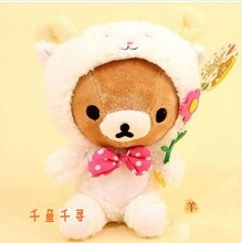 lovely plushed Easily bear toy Chinese zodiac sheep design easily bears doll birthday gift about 30cm