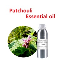 50g Ml Bottle Patchouli Essential Oil Base Oil Organic Cold Pressed Vegetable Oil Plant Oil Free