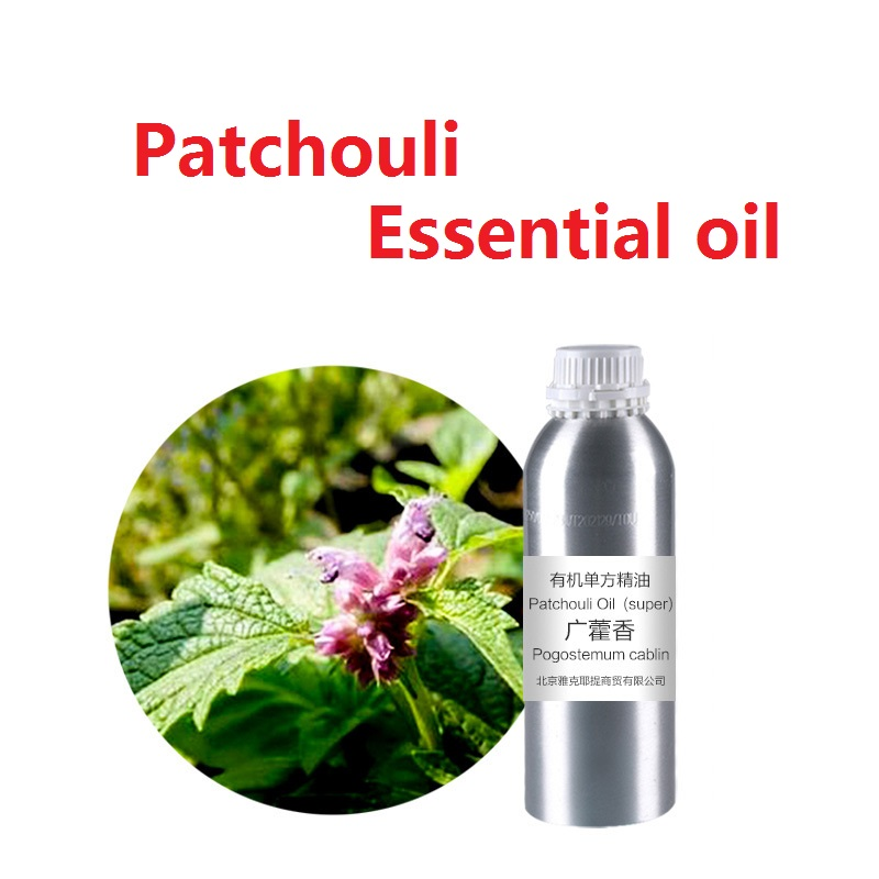 Cosmetics 50g/ml/bottle Patchouli essential oil base oil, organic cold pressed vegetable oil plant oil free shipping cosmetics 50g bottle chinese herb tea tree extract essential base oil organic cold pressed tea tree oil