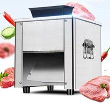 220 V коммерческих нержавеющая сталь ломтерезка для мяса полностью автоматический домой разминание кубиками Cut машина мясорубка нож для овощерезки