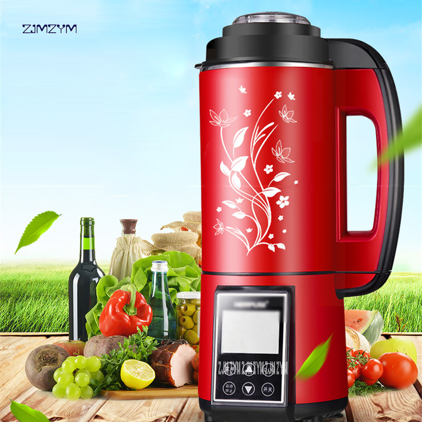 HD-300A Digital Touchpad Automatically Professional Blender Mixer Juicer High Power Food Processor cold drinks and heating Soups glantop 2l smoothie blender fruit juice mixer juicer high performance pro commercial glthsg2029