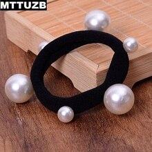 Wholesale women fashion pearl black elastic hair bands lady's headwear women's accessories 10pcs MTTUZB
