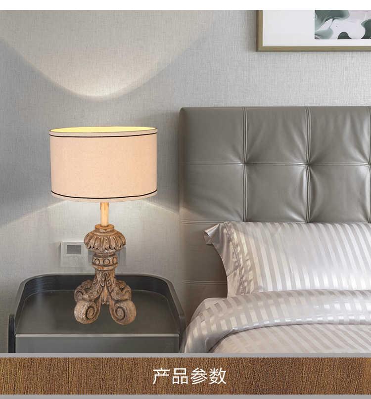 В американском стиле из цельной древесины Китайский энергосберегающие лампы гостиной Европейский спальня настольная прикроватная старинная настольная лампа